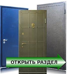 входные металлические двери отделка порошковым напылением