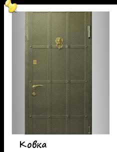 Кованная решетка, Дверное кольцо - ЛЕВ